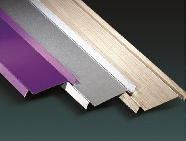 紫色/银色/木纹色S形铝挂片