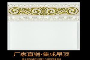 花纹铝扣板压边板