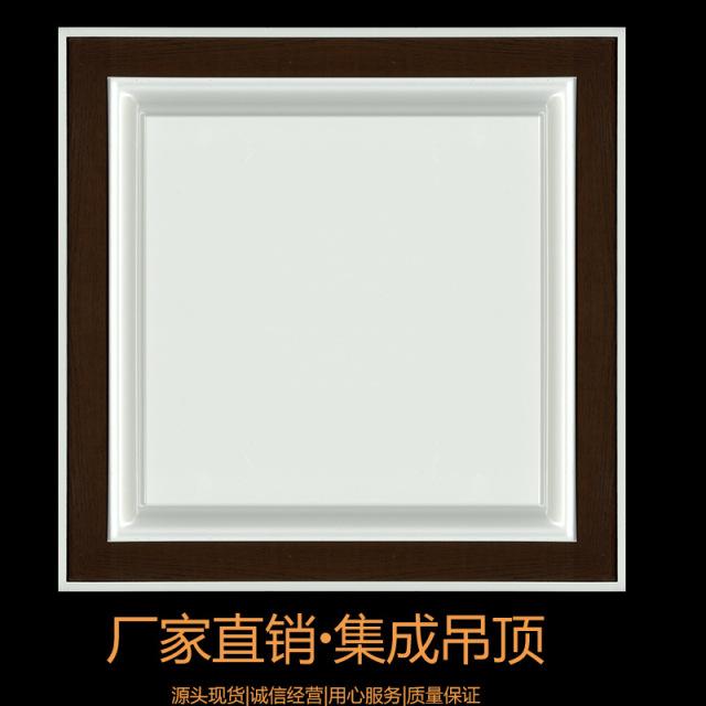 白色深井家装铝扣板