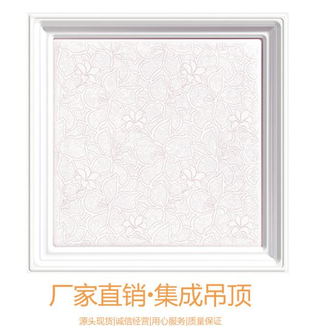 蔓藤造型印花银丝铝扣板
