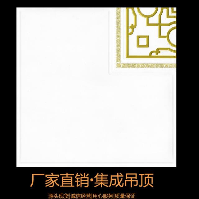 金色铝扣板压纹转角板