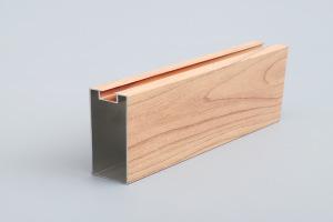 100*30木纹色凹槽铝方通