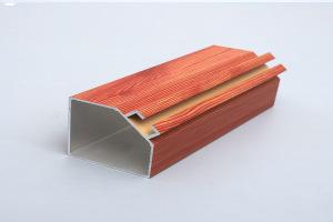 木纹色宝石截面铝型材