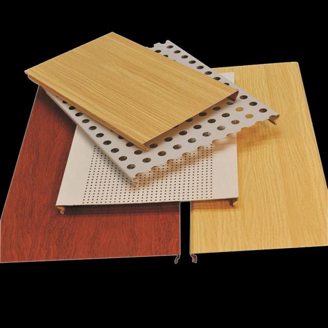 各种冲孔和木纹色铝条扣