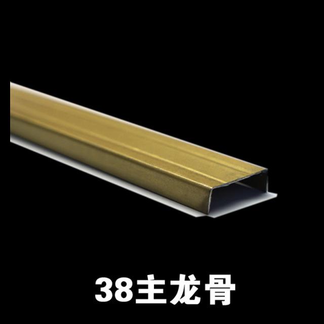 38轻钢主龙骨