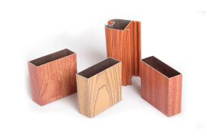 木纹色铝合金立式格栅型材
