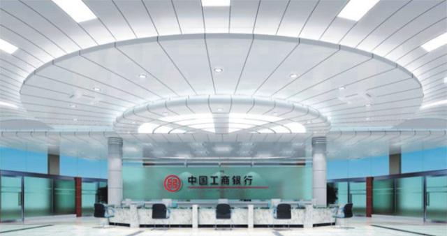 工商银行大堂圆形吊顶