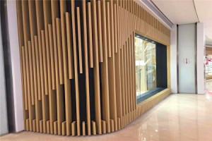 木纹色外墙铝格栅 公园铝格栅廊架