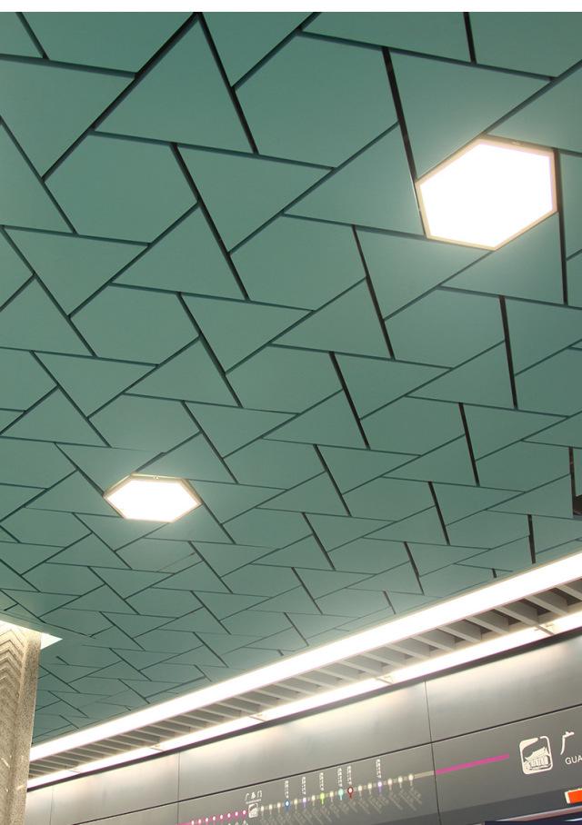 地铁站三角形六边形组合造型铝天花