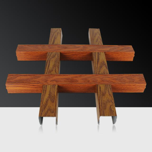 40*40规格间距100*100木纹色宽底铝格栅