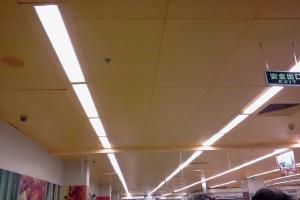 百佳超市吊顶铝板