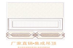 欧式复古压纹花式家装铝扣板修边板