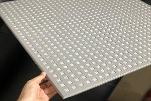 灰色铝扣板冲正方形孔