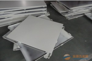 室内喷粉铝单板