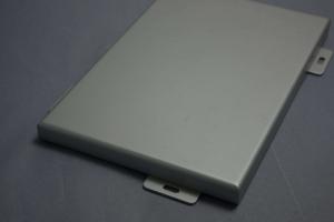 灰色铝单板