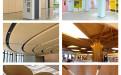 木纹铝单板在工程上的应用