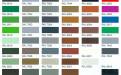 铝单板金属颜色列表