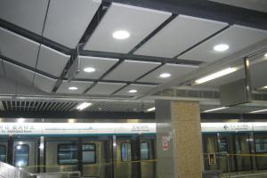地铁站台吊顶铝板
