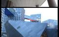 吊顶和外墙铝单板