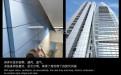 大楼外墙用铝单板