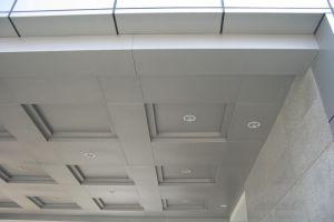 凹型吊顶铝单板
