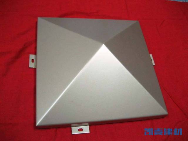 锥形铝单板