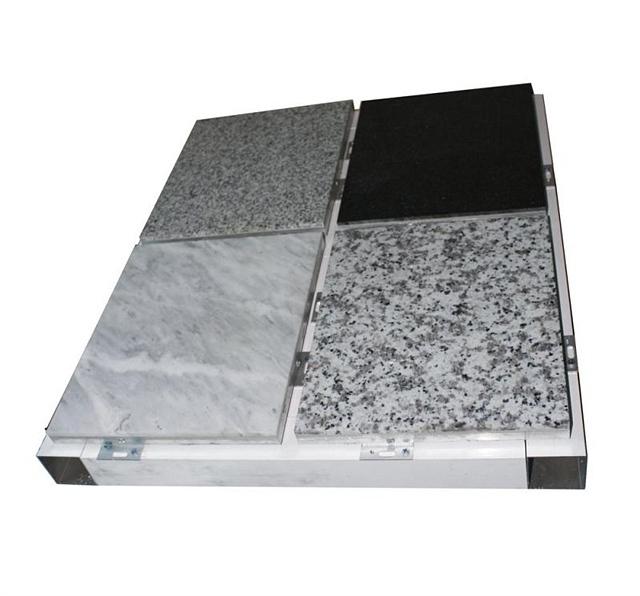 室内仿石纹铝板