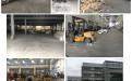铝单板原材料生产车间