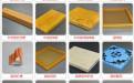 铝单板常见产品