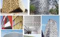 外墙冲孔镂空铝单板