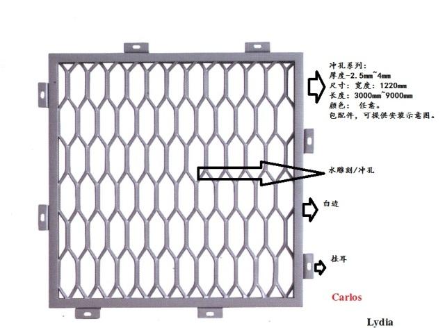 铝拉网单板标准要求