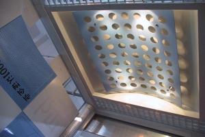 冲孔弧形铝板