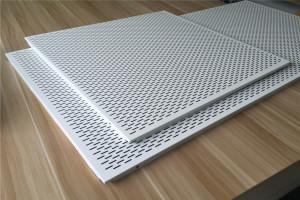 冲椭圆形长条孔铝扣板