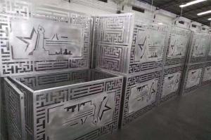 八一图案雕刻铝合金空调罩