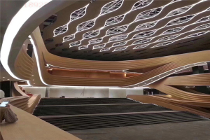 演讲厅波浪造型铝单板