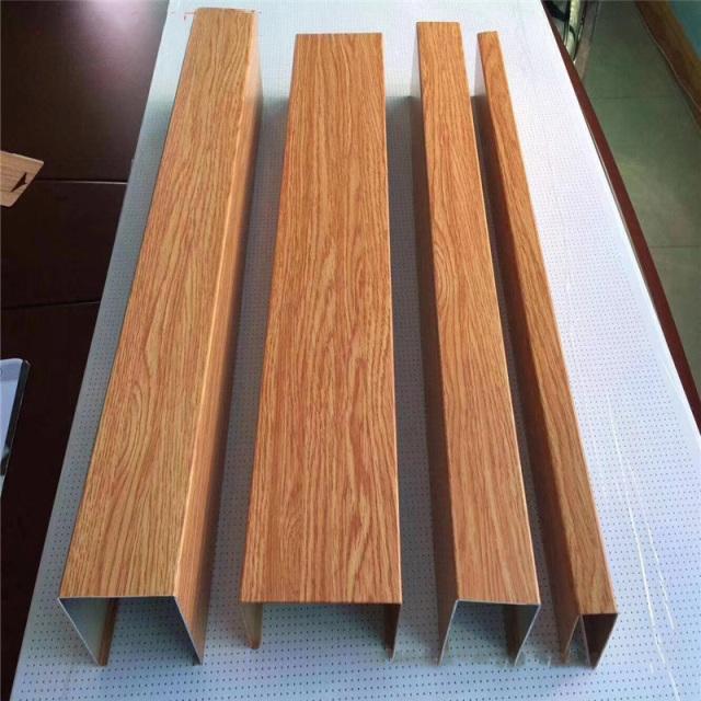 多种规格的木纹色U形铝方通