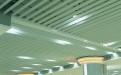 地下室吊顶铝挂片、7字型挂片