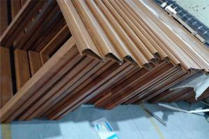 木纹色铝合金扶手型材