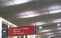 机场吊顶铝方通