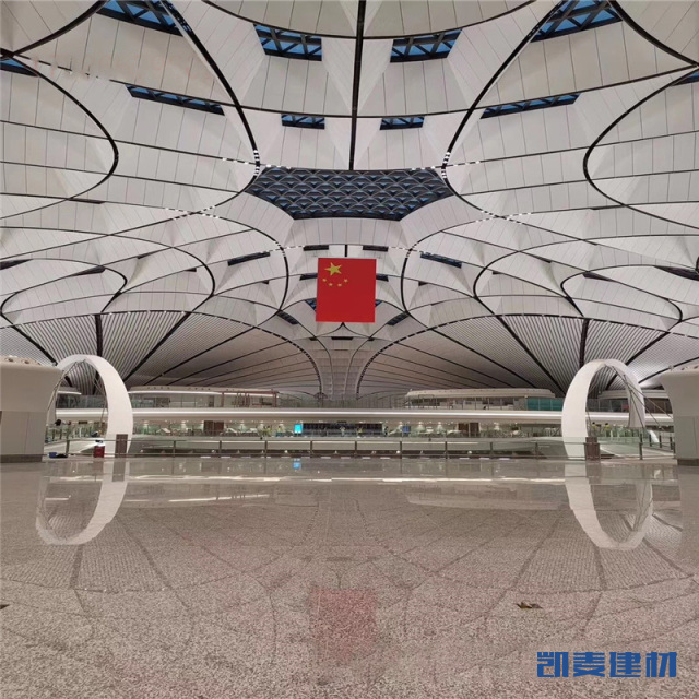 北京大兴机场大厅吊顶铝单板