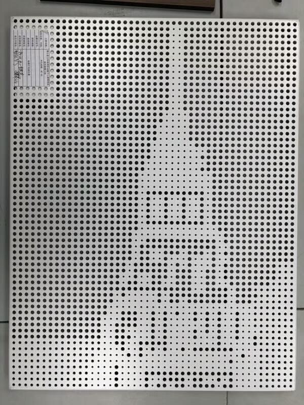 冲孔拼灯塔图案铝单板