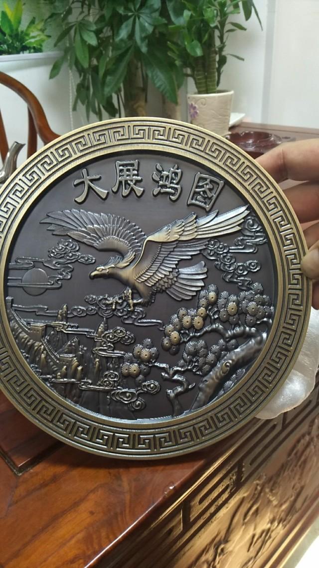 大展宏图浮雕古铜色铝雕摆件