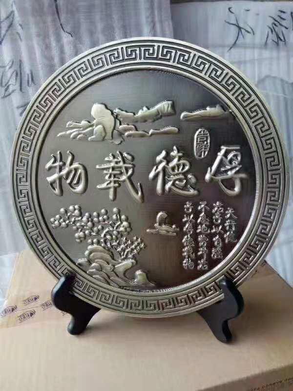 厚德载物圆形古铜色浮雕摆件