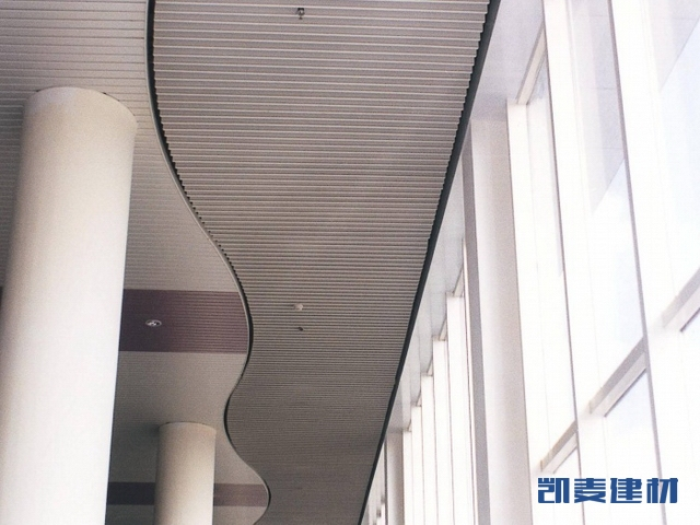 会议室_铝条扣,条形天花板,长条扣板-产品分类