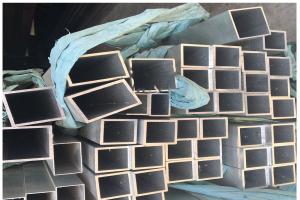 现货厚壁铝合金方管