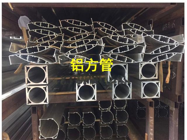 铝合金梳形百叶铝型材
