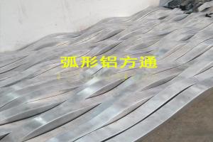 焊接弧形铝方通