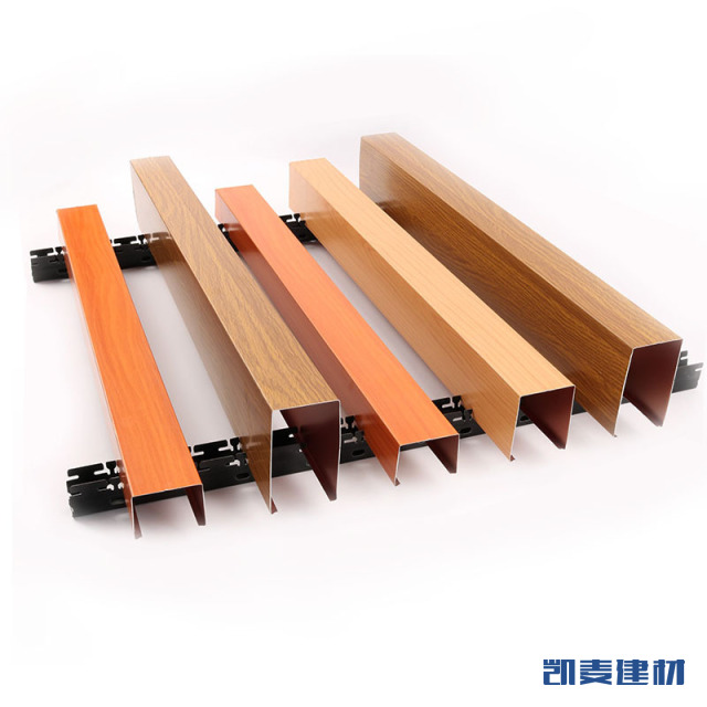 高度渐变组装的木纹铝方通