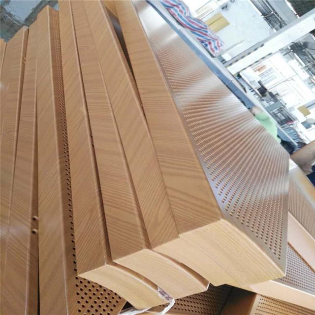 木纹色冲孔造型铝单板
