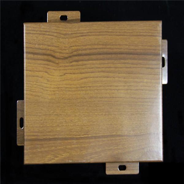 光面木纹色铝单板